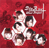 DivA Effect Project 3rd