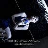 中島美嘉 / ROOTS〜Piano&Voice〜 [CD+DVD] [限定] [CD] [ミニアルバム] [2017/08/09発売]