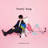 星野 源がニュー・シングル「Family Song」を8月にリリース