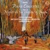 ラヴェル:ピアノ協奏曲集 / ファリャ:スペインの庭の夜 オズボーン(P) モルロー / BBCスコティッシュso. [CD] [アルバム] [2017/05/00発売]