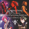 La'cryma Christi / La'cryma Christi 15th Anniversary Live History of La'cryma Christi Vol.1 2013.5.5 SHIBUYA-AX [2CD] [CD] [アルバム] [2017/10/06発売]
