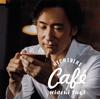 東儀秀樹、雅楽とカフェ・ミュージックを融合させたアルバム『Hichiriki café』を発表