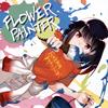 片霧烈火 / FLOWER PAINTER [CD] [アルバム] [2017/07/15発売]