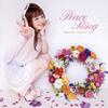 飯塚雅弓 / Peace Ring [CD+DVD]