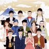 福耳 / ブライト / Swing Swing Sing [CD+DVD] [限定] [CD] [シングル] [2017/08/23発売]