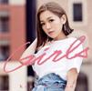西野カナ / Girls [CD+DVD] [限定] [CD] [シングル] [2017/07/26発売]