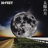 10-FEET / 太陽の月