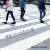 Chicago Poodle / 袖振り合うも多生の縁 [CD] [アルバム] [2017/08/16発売]