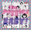 ザ・ペギーズ / BABY! [CD+DVD] [限定] [CD] [シングル] [2017/09/06発売]