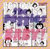 ザ・ペギーズ / BABY! [CD] [シングル] [2017/09/06発売]
