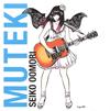 大森靖子 / MUTEKI [紙ジャケット仕様] [CD] [アルバム] [2017/09/27発売]