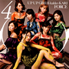 アップアップガールズ(仮) / 4thアルバム(仮) [2CD] [限定] [CD] [アルバム] [2017/08/29発売]