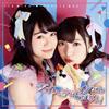 Pyxis - ダイスキ×じゃない [CD]