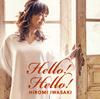 岩崎宏美 / Hello!Hello! [CD] [アルバム] [2017/08/16発売]