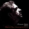 ベートーヴェン:ピアノ・ソナタ第30番・第31番・第32番リフシッツ(P) [CD]
