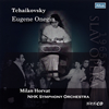 チャイコフスキー:歌劇「エフゲニー・オネーギン」ホルヴァート - NHKso. 他 [2CD]