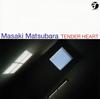 松原正樹 / Tender Heart [UHQCD] [限定] [アルバム] [2017/08/23発売]