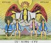 四星球 / お告げ〜さあ占ってしんぜよう〜 [CD+DVD] [限定] [CD] [シングル] [2017/08/30発売]