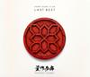 米米CLUB / LAST BEST〜豊作参舞〜 [3CD] [Blu-spec CD2] [アルバム] [2017/08/08発売]