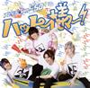 """ブレイク☆スルー""""5D(ファイブディメンション) / ハッピー様ー!(TYPE B)"""