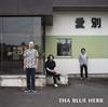 THA BLUE HERB / 愛別EP [CD] [アルバム] [2017/08/23発売]