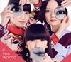 Perfume / If you wanna [CD+DVD] [限定] [CD] [シングル] [2017/08/30発売]