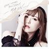 MAON KUROSAKI / BEST ALBUM-M.A.O.N.- [CD] [アルバム] [2017/09/27発売]