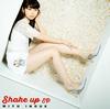 井上実優 / Shake up EP [CD] [アルバム] [2017/08/23発売]