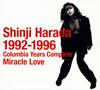 原田真二 / 1992-1996 コロムビア・イヤーズ・コンプリート Miracle Love [5CD] [CD] [アルバム] [2017/09/20発売]
