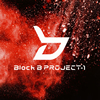 Block B PROJECT-1 / PROJECT-1 EP(TYPE-RED)