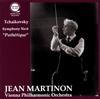チャイコフスキー:交響曲第6番「悲愴」マルティノン - VPO [CD]