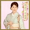 森昌子 / 名曲選 [CD] [ミニアルバム] [2017/10/13発売]