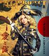ALI PROJECT / 愛と誠〜YAMATO&LOVE××× [Blu-ray+2CD] [限定] [CD] [アルバム] [2017/09/27発売]