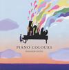 ピアノ・カラーズ加藤昌則(P) [CD]