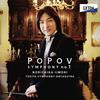 飯森範親&東京交響楽団による「ポポーフ: 交響曲第1番」の日本初演がCDで発売