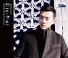 愛のささやき〜ヒロイズム2坂下忠弘(BR) 江澤隆行(P) [CD]
