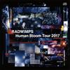 RADWIMPS / RADWIMPS LIVE ALBUM「Human Bloom Tour 2017」 [2CD] [限定]