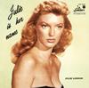 ジュリー・ロンドン / 彼女の名はジュリー Vol.1&Vol.2 [SHM-CD] [アルバム] [2017/10/11発売]