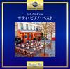 ジムノペディ〜サティ・ピアノ・ベスト デ・レーウ、ロジェ(P) 他 [CD] [アルバム] [2017/10/25発売]