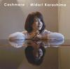 辛島美登里 / Cashmere [CD] [アルバム] [2017/10/25発売]