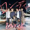 UNIONE(ユニオネ) / ロンディ