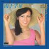 安西マリア / 南十字星(MEG-CD) [CD] [シングル] [2017/08/23発売]