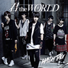 #HASH TAG / 君 the WORLD