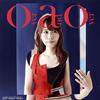 やなぎなぎ / over and over [CD+DVD] [限定]