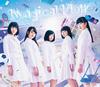 ロッカジャポニカ / Magical View [Blu-ray+CD] [限定] [CD] [アルバム] [2017/11/15発売]