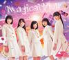 ロッカジャポニカ / Magical View [2CD] [限定] [CD] [アルバム] [2017/11/15発売]