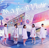 ロッカジャポニカ / Magical View [CD] [アルバム] [2017/11/15発売]