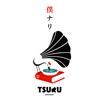 鶴 / 僕ナリ [CD] [アルバム] [2017/10/25発売]