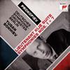 プロコフィエフ:キージェ中尉 - 古典交響曲&交響曲第7番ソヒエフ - ベルリン・ドイツso.