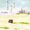 CooRie / セツナポップに焦がされて [CD] [アルバム] [2017/12/20発売]